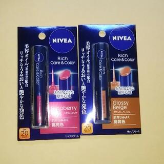 ニベア - 新品 NIVEA ニベア リッチケア&カラー リップクリーム2本セット