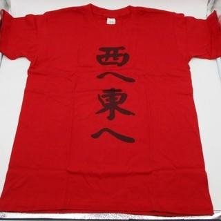 UNIQLO - 【新品】 あの花 じんたん Tシャツ XXL