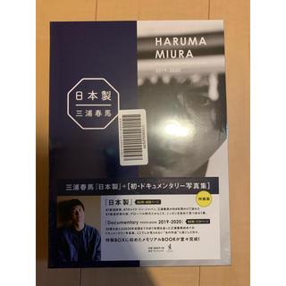 ワニブックス(ワニブックス)の新品 未開封 日本製 Documentary PHOTO BOOK(男性タレント)