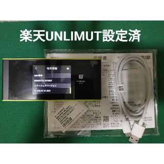エーユー(au)の【楽天UN-LIMIT設定済】Speed Wi-Fi NEXT W05 au版(PC周辺機器)