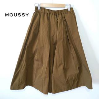 マウジー(moussy)の【moussy】マウジー ミモレ丈スカート 茶 シンプル(ひざ丈スカート)