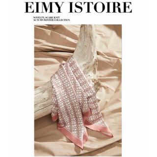 エイミーイストワール(eimy istoire)の本日限定eimyistoire ♡ ノベルティ スカーフ(バンダナ/スカーフ)