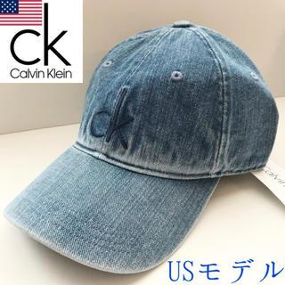 カルバンクライン(Calvin Klein)のレア【新品】Calvin Klein USA デニムキャップ 帽子(キャップ)
