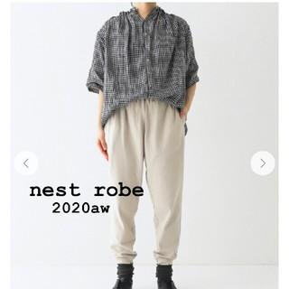 ネストローブ(nest Robe)の美品 2020aw  mitsukoji with nestrobe(その他)