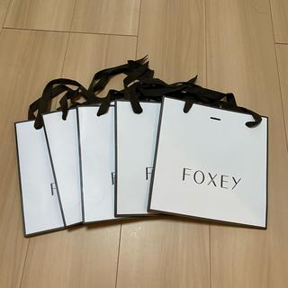 フォクシー(FOXEY)のフォクシー  ショッパー 小(ショップ袋)
