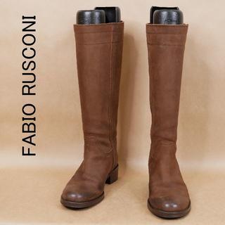 ファビオルスコーニ(FABIO RUSCONI)のFABIO RUSCONI ファビオルスコーニ ビンテージレザー ロングブーツ(ブーツ)