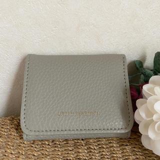 アーバンリサーチ(URBAN RESEARCH)の三つ折り財布 ミニ財布 レザー グレージュ グレー 未使用 アーバンリサーチ(財布)