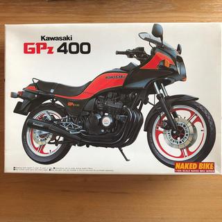 アオシマ(AOSHIMA)のカワサキ GPZ400 1/12 プラモデル(模型/プラモデル)