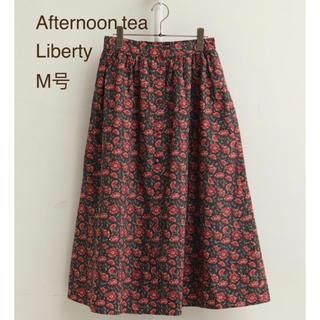 アフタヌーンティー(AfternoonTea)の一枚限定 新品 アフタヌーンティー リバティプリント前ボタンロングスカート M号(ロングスカート)