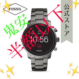 フォッシル(FOSSIL)のフォッシル FOSSIL スマートウォッチ(腕時計(デジタル))