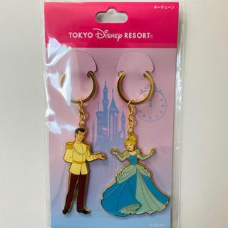 Disney - シンデレラ ディズニー プリンセス ペアキーホルダー ペアキーチェーン