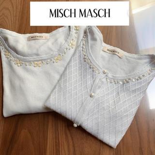 ミッシュマッシュ(MISCH MASCH)のミッシュマッシュ アンサンブル カーディガン ニット セット(アンサンブル)