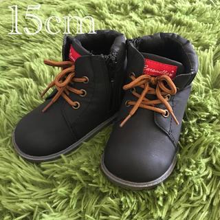 【未使用】キッズブーツ ベビーブーツ 合皮 ブラック 黒 15cm(ブーツ)