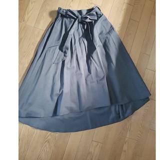 ディスコート(Discoat)のDiscoat 未使用ネイビーロングスカート マモレ丈ミモレ丈 (ロングスカート)