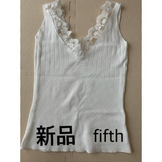 フィフス(fifth)のfifth Vネックレースキャミニット 白色(キャミソール)