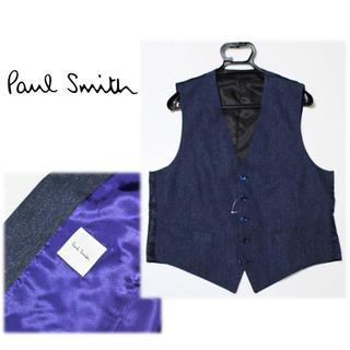 ポールスミス(Paul Smith)の《ポールスミス》新品 ヘリンボーン柄 ウールベスト ジレ 紺 X3サイズ(スーツベスト)