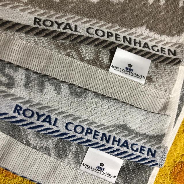 ROYAL COPENHAGEN(ロイヤルコペンハーゲン)のロイヤルコペンハーゲン フェイスタオルロゴ2枚 インテリア/住まい/日用品の日用品/生活雑貨/旅行(タオル/バス用品)の商品写真