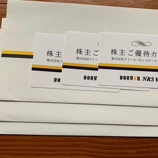 タリーズコーヒー(TULLY'S COFFEE)のドトール 株主優待カード 15,000円分(フード/ドリンク券)