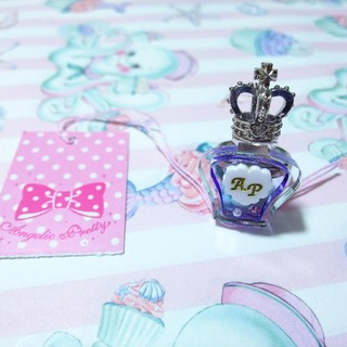 Angelic Pretty - Angelic Pretty Perfume リング ラベンダー