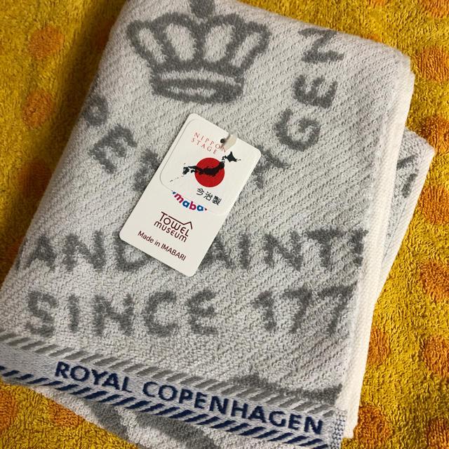 ROYAL COPENHAGEN(ロイヤルコペンハーゲン)のロイヤルコペンハーゲン フェイスタオルロゴw今治 インテリア/住まい/日用品の日用品/生活雑貨/旅行(タオル/バス用品)の商品写真