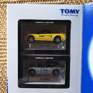 トミー(TOMMY)のトミー2003年株主優待限定企画セット  (ミニカー)