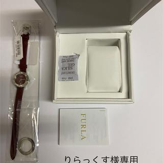 フルラ(Furla)の 【替えベゼル付】 フルラ FURLA 腕時計 レディース(腕時計)