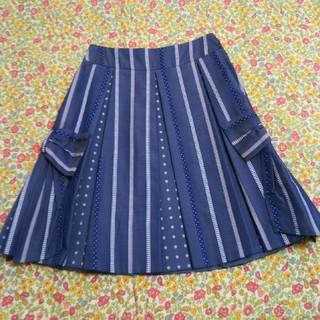 ジェーンマープル(JaneMarple)のジェーンマープル リボンストライプ ジャガード サイドリボン スカート(ひざ丈スカート)