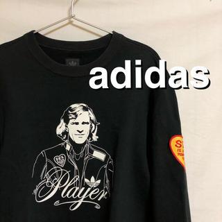 アディダス(adidas)の激レア ★ adidas originals ★ ジェームスハント トレーナー(スウェット)