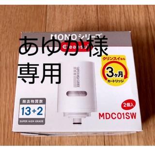 ミツビシ(三菱)のクリンスイ 取り替えカートリッジ(MONOシリーズ)(浄水機)