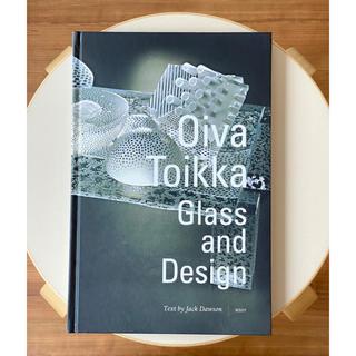 イッタラ(iittala)のオイバ作品集 Glass and Design 英語版 バード イッタラ(洋書)