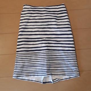 ドゥーズィエムクラス(DEUXIEME CLASSE)のiriiri ボーダースカート(ひざ丈スカート)