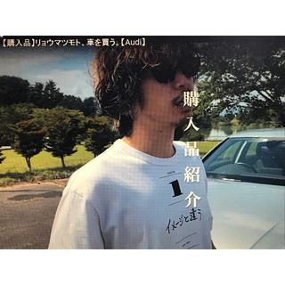 カラー(kolor)のkolor×加賀美健 コラボTシャツ白size2新品(Tシャツ/カットソー(半袖/袖なし))