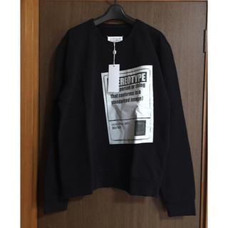 マルタンマルジェラ(Maison Martin Margiela)の黒52新品 メゾン マルジェラ ステレオタイプ スウェット シャツ ブラック(スウェット)