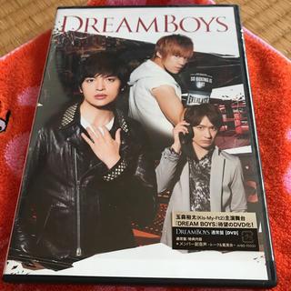 キスマイフットツー(Kis-My-Ft2)の「DREAM BOYS」通常盤(舞台/ミュージカル)