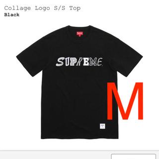 シュプリーム(Supreme)のSupreme Collage Logo S/S Top  Mサイズ(Tシャツ/カットソー(半袖/袖なし))