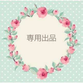 サマンサモスモス(SM2)の専用(カジュアルパンツ)