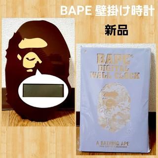 アベイシングエイプ(A BATHING APE)のBAPE 壁掛け時計 新品 ベイプ A BATHING APE エイプ 非売品(掛時計/柱時計)