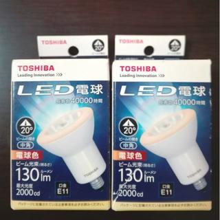 トウシバ(東芝)の【新品】TOSHIBA LED電球 LDR4L-M-E11/2 130lm 2個(蛍光灯/電球)