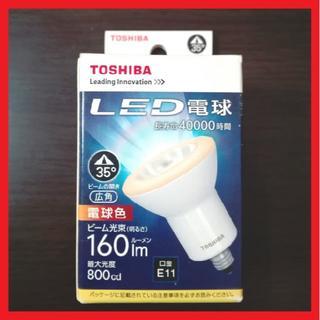 トウシバ(東芝)の【新品】TOSHIBA LED電球 LDR4L-W-E11/2 160lm(蛍光灯/電球)