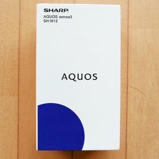 アンドロイド(ANDROID)の【新品未開封】AQUOS sense3  SH-M12 SIMフリー ブラック(スマートフォン本体)