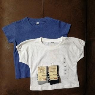 ムジルシリョウヒン(MUJI (無印良品))の無印良品 半袖Tシャツ ボーダー靴下(Tシャツ)