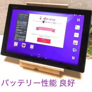 SONY - SIMフリー済み Xperia Z4 Tablet SO-05G ブラック