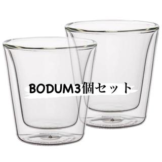 bodum - BODUM ダブルウォールグラス(100ml)3つセット