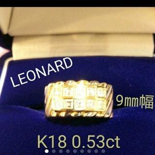 レオナール(LEONARD)の解禁値下げ中 18k 天然ダイヤリング LEONARD(リング(指輪))