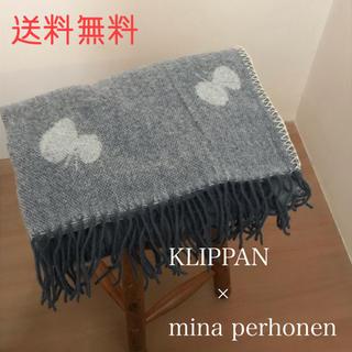 ミナペルホネン(mina perhonen)の新品未使用☆ミナペルホネン×KLIPPAN ショール/ブランケット 北欧(マフラー/ショール)