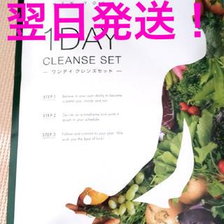 ジービー(GB)のGB 1DAYクレンズ(ダイエット食品)