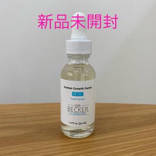ドクターベッカーヒューマングロースファクター(美容液)