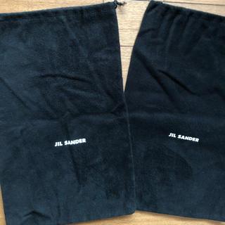 ジルサンダー(Jil Sander)のジルサンダー 保存袋(ショップ袋)
