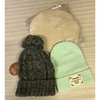 ◆洗えるニット帽◆シャギーベレー帽◆ミント◆3点(ニット帽/ビーニー)
