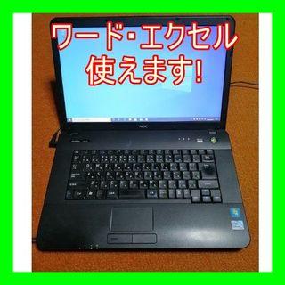 エヌイーシー(NEC)の【月末セール】Windows10 NEC ブラック ノートパソコン office(ノートPC)